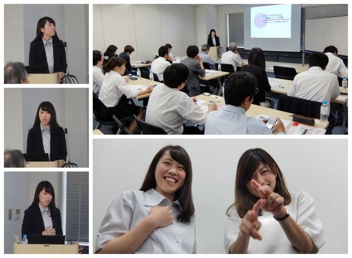 第三回 Waha! Transformer教育コース開催報告