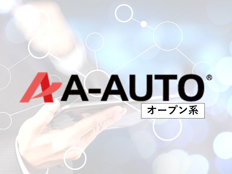 A-AUTO_OPEN