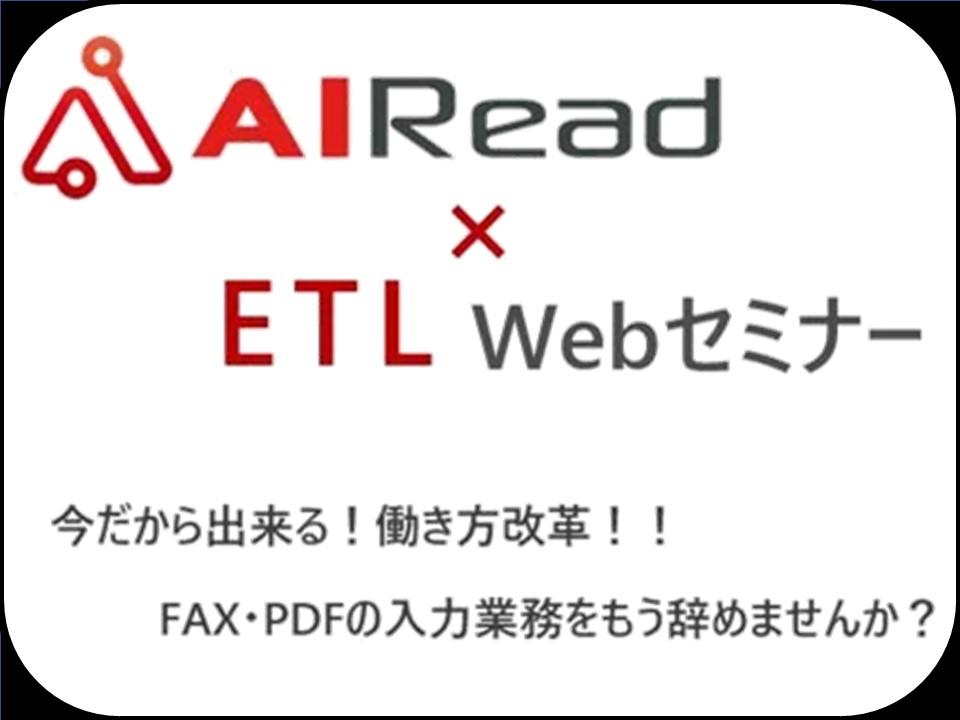 ITILファンデーション認定講座